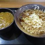 ゆで太郎 - 料理写真:カレー丼・そば(温)!