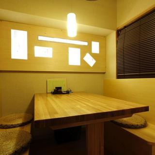 個室・半個室席もございます。