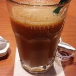 タリーズコーヒー - まぜまぜ