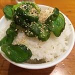 横浜家系ラーメン 檜家 - ご飯は食べ放題‼️