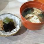 AKOMEYA厨房 - 味噌汁と香の物