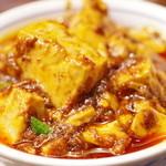 陳麻婆豆腐 - 料理写真:ミニ麻婆豆腐