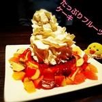 ポレポレ - チョモランマ♡「山が崩れるナスぅ(;゚∇゚)」