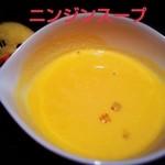 ポレポレ - 店長様のヘアスタイルのようなスープ皿♡