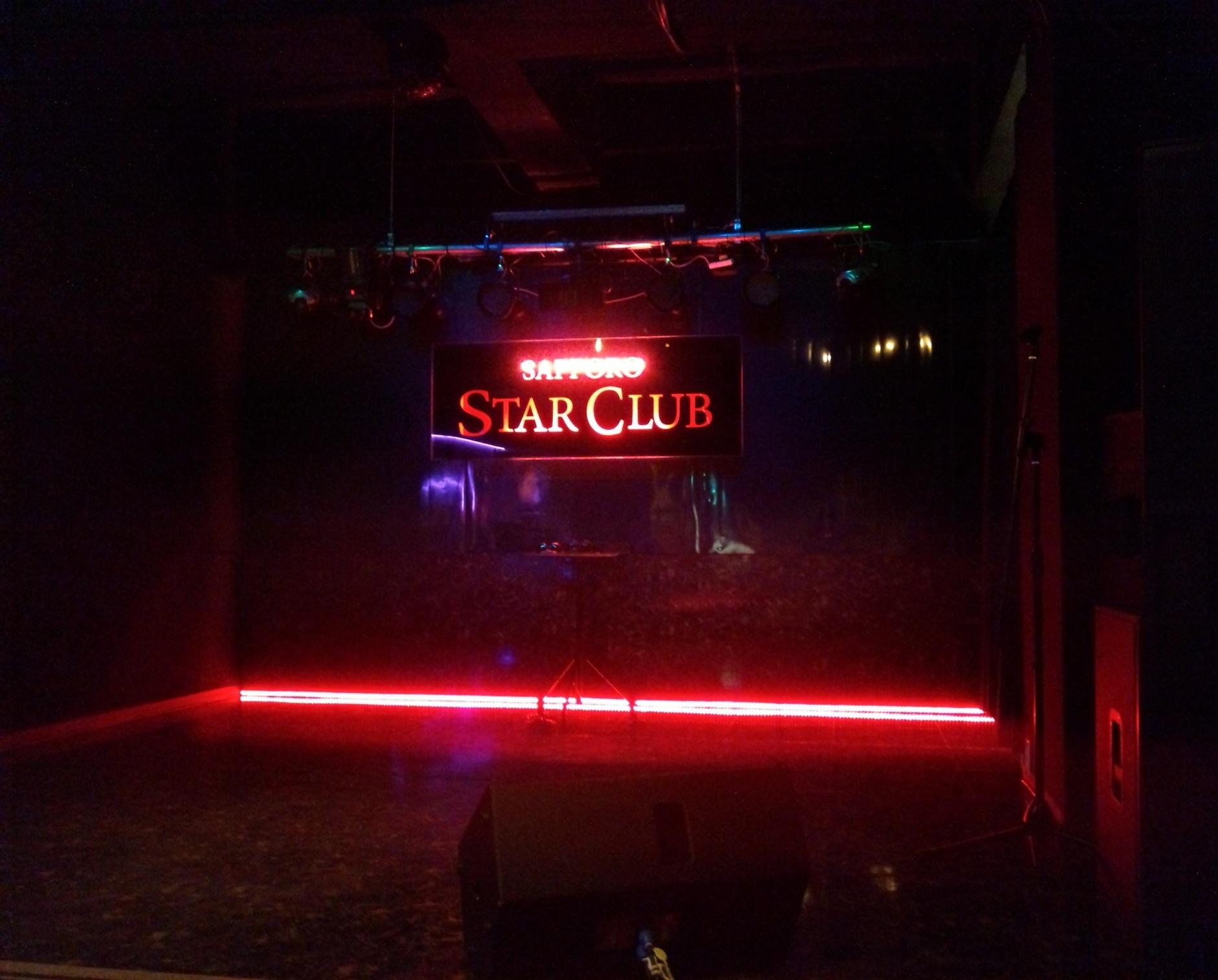 サッポロスタークラブ