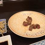 山彦 - お皿が、でかっ!(笑)