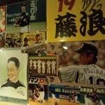 居酒屋 飛躍虎 - 場所柄、阪神関連の写真やサインがいっぱい♪