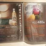 葵屋 - 【2015.11.18(水)】メニュー⑧