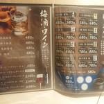 葵屋 - 【2015.11.18(水)】メニュー⑦