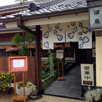 豆腐かふぇ 浦島 - 店頭に広めの駐車場あり