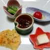 ルヴァンベール湖郷 - 料理写真:前菜