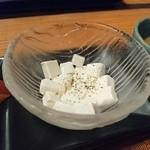 小料理 会田 - 前菜の一品は、クリームチーズがベース