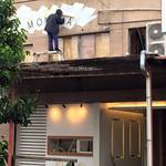 カフェ モナカ - 2015.07.04.PAINT