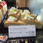 グラマシーニューヨーク - ニューヨークチーズケーキ¥540。