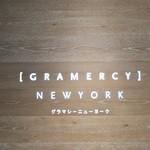 グラマシーニューヨーク - グラマシーニューヨーク。