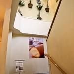 ペイストリー スナッフルス - 1Fでケーキの注文を終えたら階段を上がって2Fへ