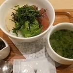 44599310 - 鮪アボカドトロロ丼(小)