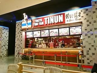 ティーヌン ららぽーとEXPOCITY店 - 3FのFoodpavilionにあるお店の外観