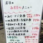 Izunosuke -