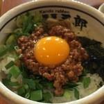 麺屋三郎 - まかない丼