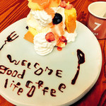 good life coffee -