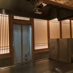 44610395 - ピカピカの鉄板と暖簾