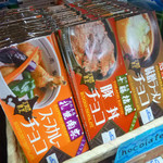 44612786 - こんなのあるんですねw 豚丼チョコレートってどんな味?