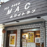 喫茶マック - 空堀商店街にあり