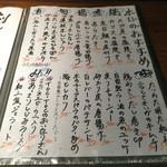 トクトク - 本日のオススメ(^^)