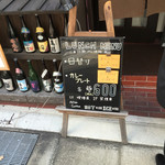 44616155 - 日替わり弁当も600円です(^^)