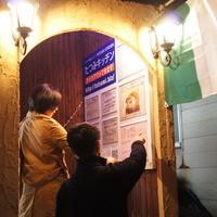たつみキッチン - イタリアの国旗とランプの光る入口の階段が目印です