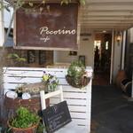 ペコリーノ・カフェ - 正面玄関