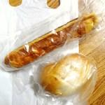 ボンテンキッチン - 料理写真:計150円
