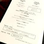 44619830 - ランチメニュー!                         \(^o^)/
