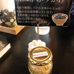 アースガーデン - 米ぬかふりかけ