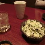藍の家亭 - 久燿六年(芋)620円、キャベツとしその浅漬け三六〇円
