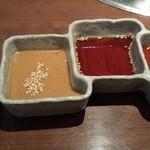 焼肉ホルモン佐々木家 - 左からレモン、ごま、醤油ベース、辛いやつの順。