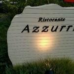 リストランテ アズーリ -