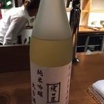 小石 - 旭鳳 濱田屋 純米吟醸 大古酒