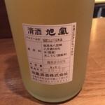 小石 - 旭鳳 濱田屋 純米吟醸 大古酒 ラベル