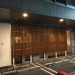 Koishi - 外観