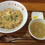 44625186 - 黄金に輝く親子丼(480円)