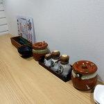 川崎鶏唐揚定食店 - 調味料