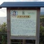 鈴木水産 鹿の浦直売所 -