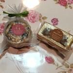 ビーネマヤ - 焼き菓子、1つ210円です。