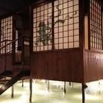 杏屋 - 水に浮かぶ個室