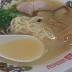 44629699 - 麺・スープのアップ(2015.10)
