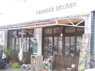 ハンモック キッチン - 川西町のR171沿いにあります☆♪