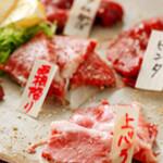 馬肉料理専門店 馬野郎 -