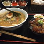 福寅 - 味噌ラーメン 牛筋丼のセット 1100円